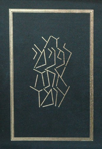 9789653010734: The Koren Classic Siddur: A Hebrew Prayerbook, Edot Mizrach Personal size (Hebrew Edition)