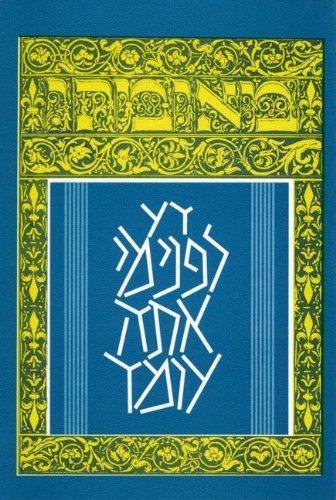 The Koren Mincha-Ma'ariv: A Hebrew Prayerbooklet, Edot: Koren Publishers Jerusalem
