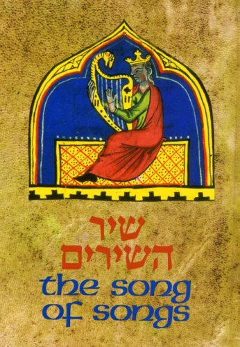 Koren Song of Songs, Hebrew/English: Koren Publishers Jerusalem,Ze'ev