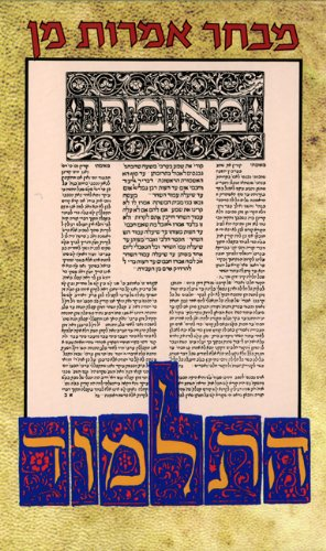 9789653011199: The Koren Selected Sayings from the Talmud: Hebrew Verses with English, French & German