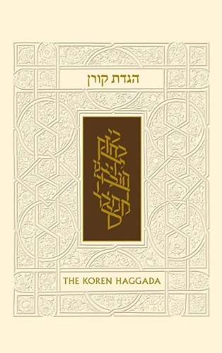 The Koren Illustrated Haggada: A Hebrew/French Passover Haggada (Hebrew Edition) (Hebrew and French...
