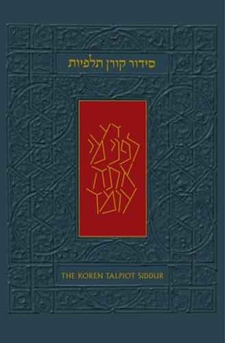 9789653011441: The Koren Talpiot Siddur: A Hebrew Prayerbook with English Instructions, Standard Size (Hebrew Edition)
