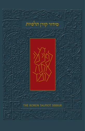9789653011489: The Koren Talpiot Siddur: A Hebrew Prayerbook with English Instructions, Personal Size (Hebrew Edition) (Hebrew and English Edition)