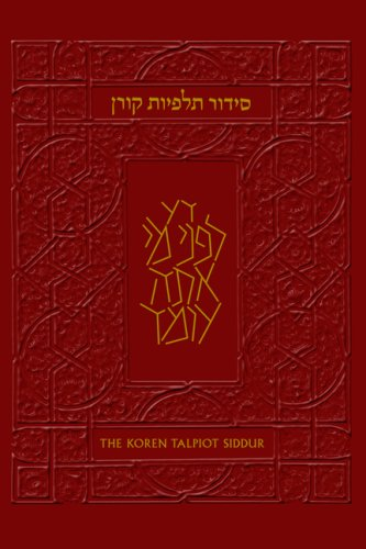 9789653011496: The Koren Talpiot Siddur: A Hebrew Prayerbook with English Instructions, Personal Size (Hebrew Edition) (Hebrew and English Edition)