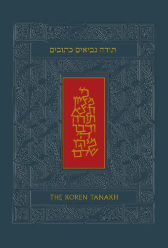 The Koren Tanakh: The Hebrew/English Tanakh (Hardback)