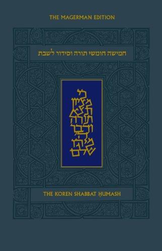 The Koren Sacks Shabbat Humash (Hardback)