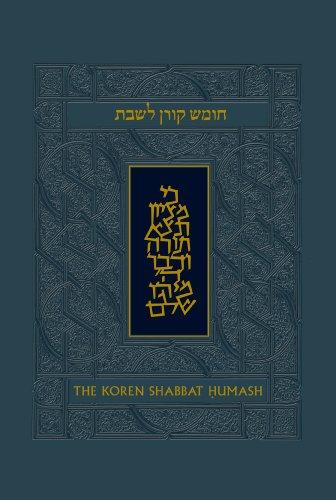 9789653013025: The Koren Talpiot Shabbat Humash (Hebrew and English Edition)