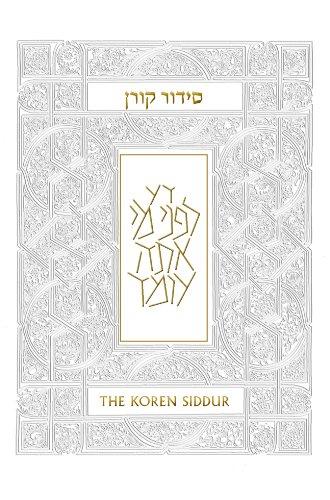 The Koren Sacks Siddur: A Hebrew/English Prayerbook with Commentary by Rabbi Sir Jonathan Sacks, Canadian Edition (9653013041) by Jonathan Sacks