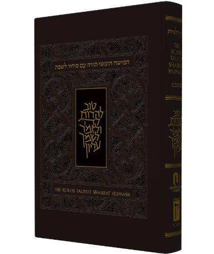 9789653013070: Koren Talpiot Shabbat Humash-FL-Personal Size Nusach Ashkenaz