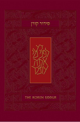 Koren Sacks Siddur, Sepharad: Hebrew/English Prayerbook
