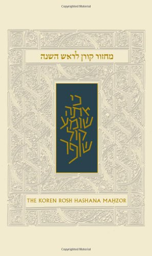The Koren Sacks Rosh Hashana Mahzor: Rohr Family Edition: High Holiday Prayer Book (Hardcover): ...