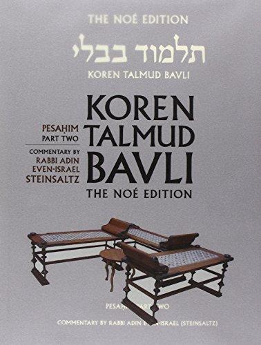 9789653015692: Koren Talmud Bavli Noé, Vol 7: Pesahim Part 2, Hebrew/English, Large,Color Edition