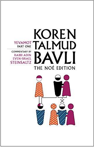 Koren Talmud Bavli Noé, Vol.14: Yevamot Part 1, Hebrew/English, (Color) (Hebrew Edition...