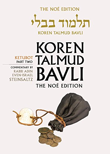 Koren Talmud Bavli Noé, Vol.17: Ketubot Part 2, Hebrew/English, Color Edition (Hebrew Edition): ...