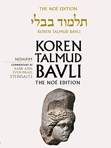 9789653015791: Koren Talmud Bavli Noé, Vol.18: Nedarim, Hebrew/English, Color Edition (Hebrew Edition)
