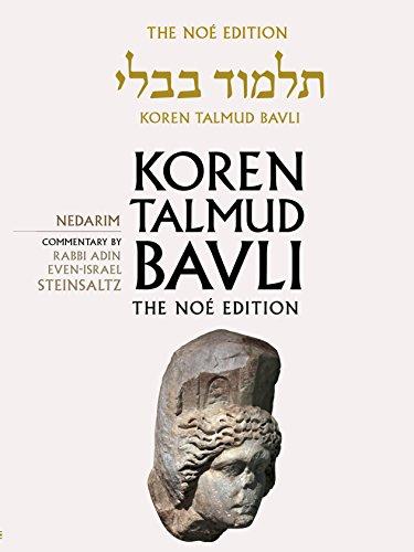 9789653015791: Koren Talmud Bavli No, Vol.18: Nedarim, Hebrew/English, Standard Size Color Edition