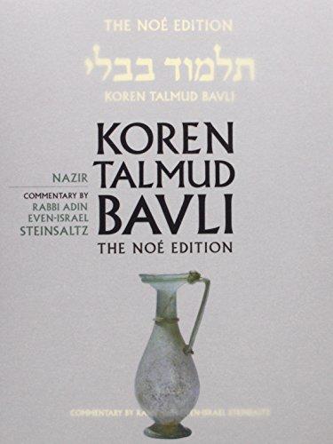 9789653015807: Koren Talmud Bavli: Nazir, English,