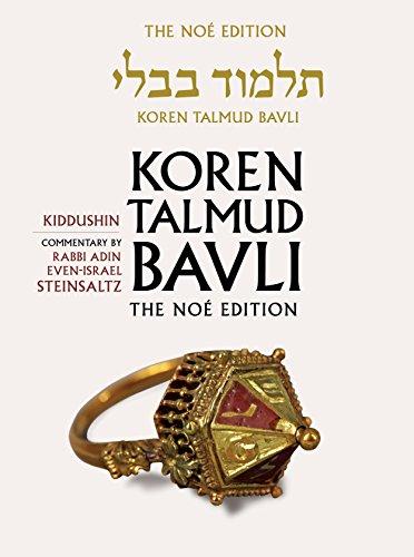 9789653015838: Koren Talmud Bavli Noé, Vol 22: Kiddushin, Hebrew/English, Large,Color Edition (Koren Talmud Bavli the Noé Edition)