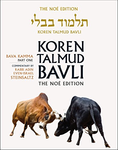 9789653015845: Koren Talmud Bavli: v. 23: Bava Kamma Part 1, English (Koren Talmud Bavli the Noé Edition)