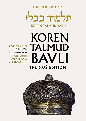 9789653015906: Koren Talmud Bavli, Noe Edition: Volume 29: Sanhedrin Part 1, Hebrew/English, Color (Hebrew Edition)