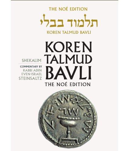 Koren Talmud Bavli Noé, Vol.8: Tractate Shekalim, Hebrew/English, Standard Size Color ...