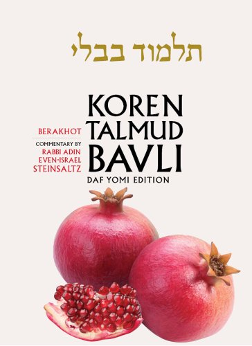Koren Talmud Bavli, Vol.1: Berakhot, Hebrew/English, Daf Yomi Size (B&W): Adin Steinsaltz