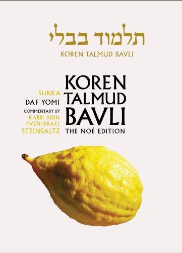 9789653016163: Koren Talmud Bavli: Sukka Daf Yomi, The Noe Edition