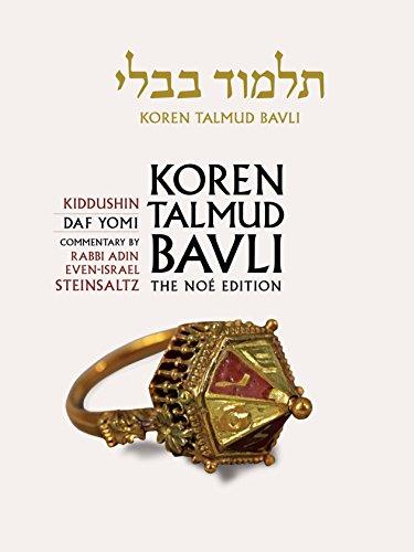 9789653016286: Koren Talmud Bavli Noé, Vol 22: Kiddushin, Hebrew/English, Daf Yomi Size B&W Edition