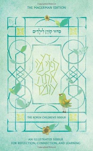 Koren Children's Siddur: Sephardim (Edot Mizrach)(Hebrew/English Edition): Koren Publishers Jerusalem