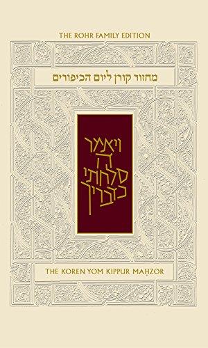 9789653016736: Koren Sacks Yom Kippur Mahzor, Nusah Sepharad (Hebrew and English Edition)