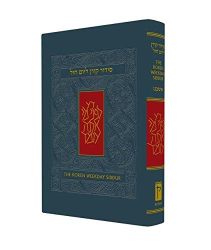 Koren Sacks Weekday Siddur: Compact Size (Hebrew Edition): Rabbi Jonathan Sacks Rab