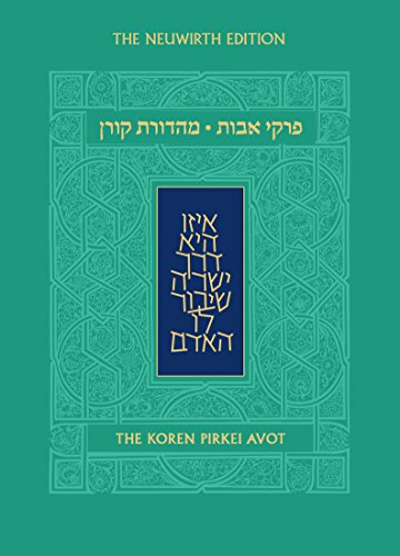 9789653017504: Koren Pirkei Avot (Hebrew and English Edition)