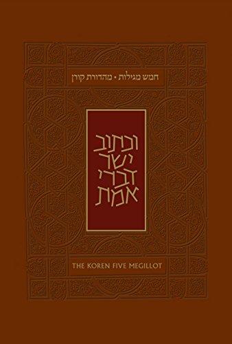 Koren Five Megillot, Hebrew/English, Personal size, Paperback: Adin Steinsaltz