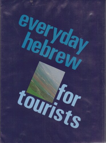 9789653020078: Everyday Hebrew for Tourists