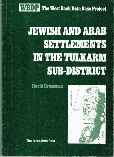 9789653100039: Jewish and Arab settlements in the Tulkarm sub-district