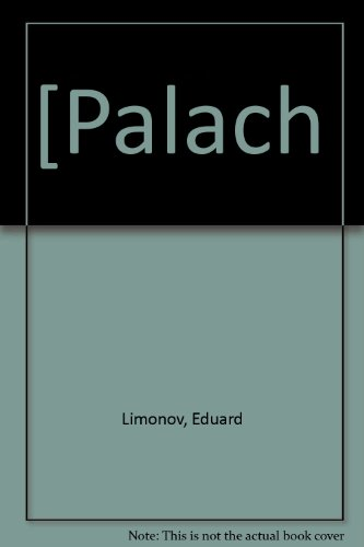 9789653180000: [Palach (Russian Edition)