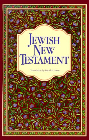9789653590069: The Jewish New Testament: A Translation of the New Testament That Expresses Its Jewishness
