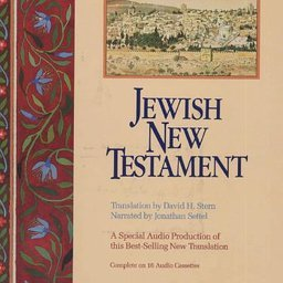 9789653590076: Jewish New Testament: Complete on 16 Audio Cassettes