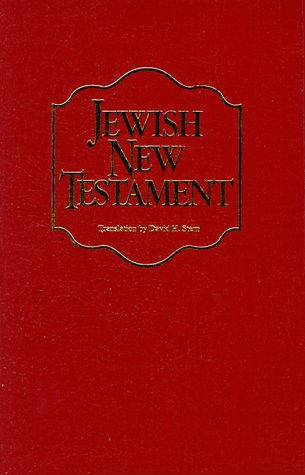 9789653590106: Jewish New Testament-OE