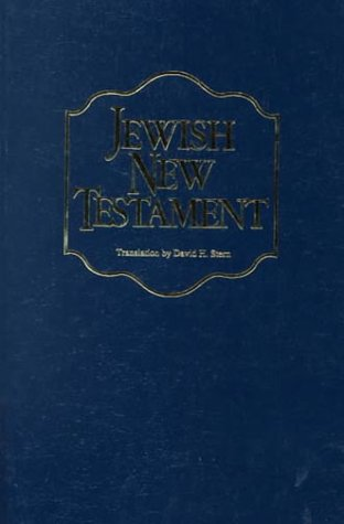 9789653590144: Jewish New Testament: Blue Leatherette