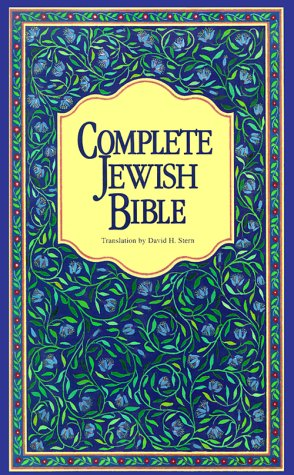 9789653590151: Complete Jewish Bible : An English Version of the Tanakh (Old Testament) and B'Rit Hadashah (New Testament)