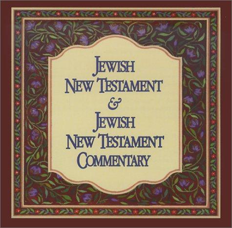 9789653590168: Jewish New Testament & Jewish New Testament Commentary: CD-ROM