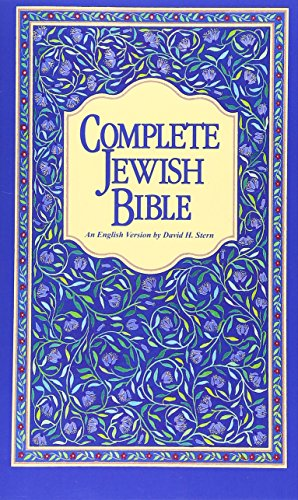 9789653590182: Complete Jewish Bible : An English Version of the Tanakh (Old Testament) and B'Rit Hadashah (New Testament)