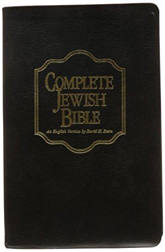 9789653590199: Complete Jewish Bible-OE