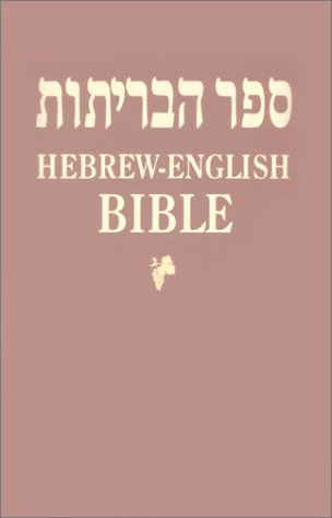 Hebrew-English Diglot Bible-NKJV/FL: American Bible Society