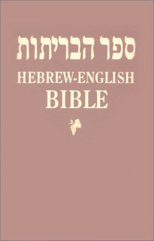 Hebrew-English Diglot Bible-NKJV/FL