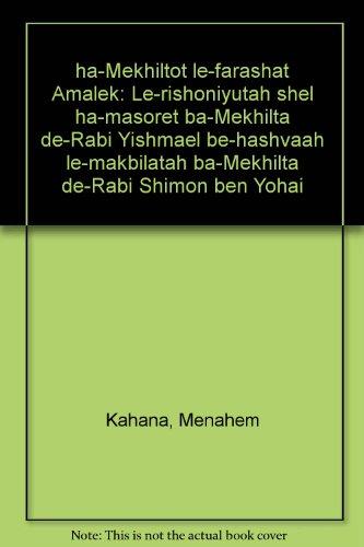 9789654930369: ha-Mekhiltot le-farashat Amalek: Le-rishoniyutah shel ha-masoret ba-Mekhilta de-Rabi Yishmael be-hashvaah le-makbilatah ba-Mekhilta de-Rabi Shimon ben Yohai (Hebrew Edition)