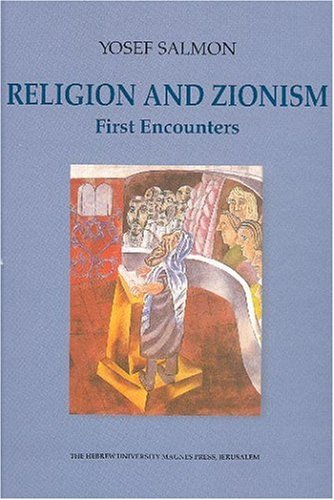 9789654931014: Religion and Zionism: First Encounters