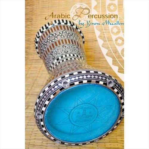 9789655050301: Arabic Percussion