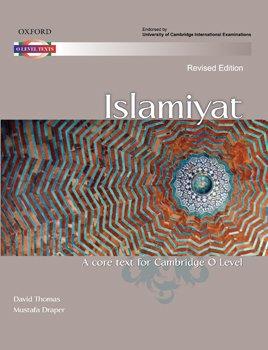 9789655201291: Islamiyat Revised Edition